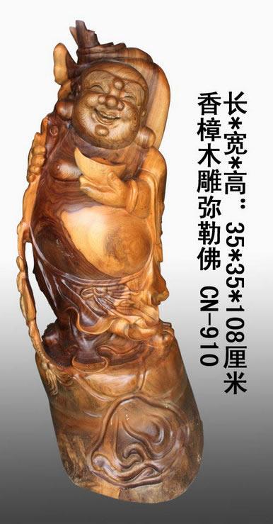 红豆杉木雕弥勒佛的说明