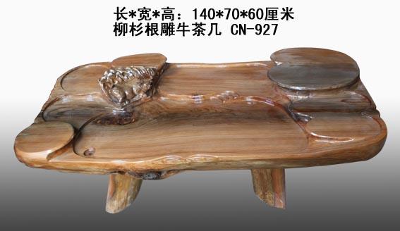 根雕茶几茶桌批发报价-厦门漆线雕礼品公司