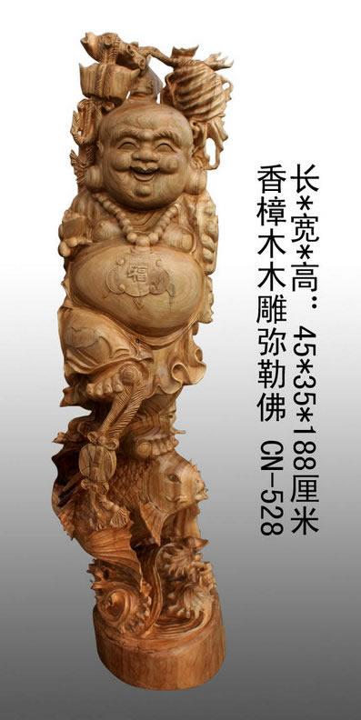 香樟木雕弥勒佛