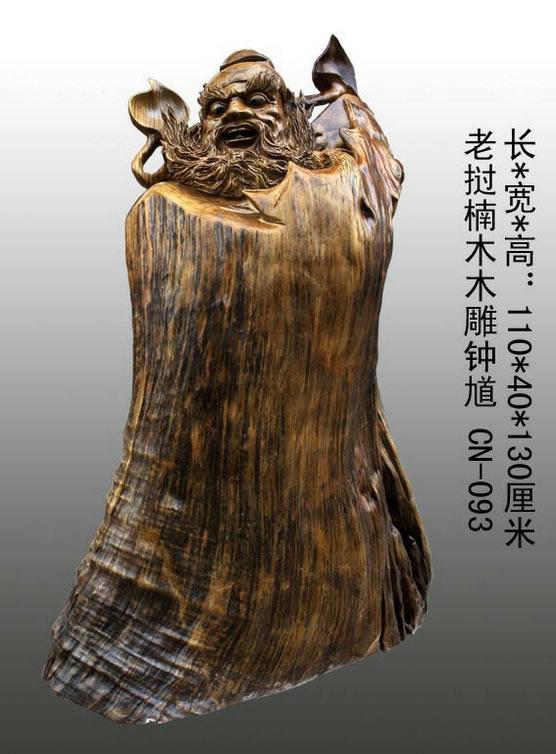 香樟木根雕八仙过海的说明