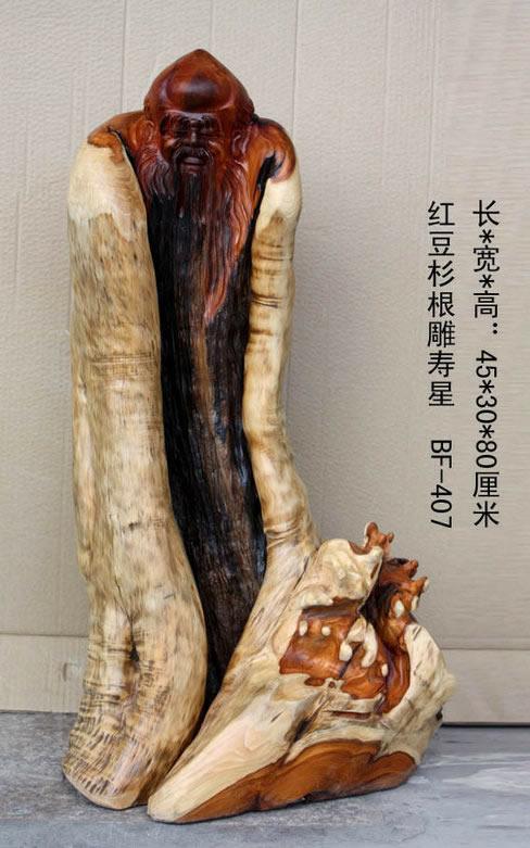 香樟木雕弥勒佛的说明