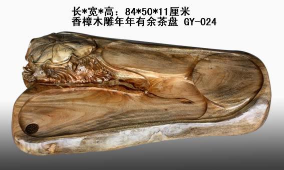 香樟木雕荷下戏鱼茶盘