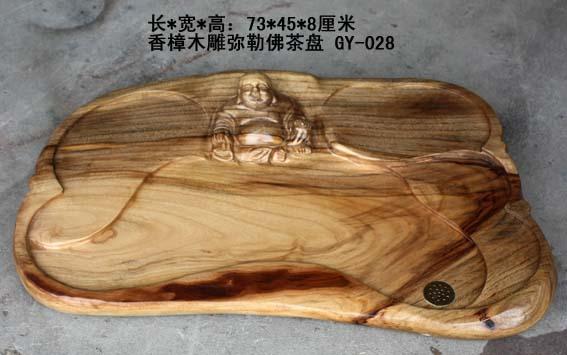 香樟木雕发财金蟾茶盘批发报价-厦门漆线雕公司