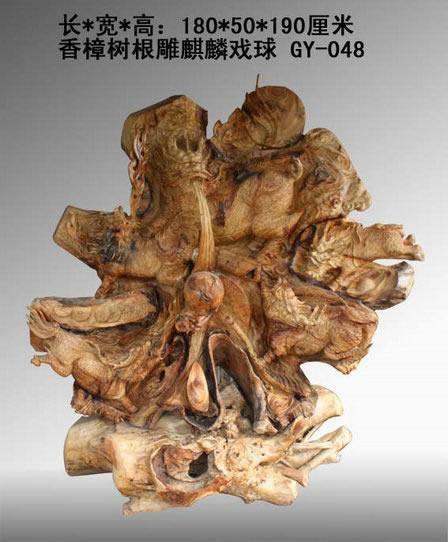 杉木瘤大型根雕豹子批发报价-厦门漆线雕公司