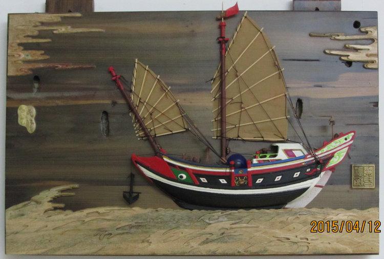 木船模型框【7】
